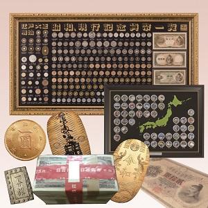 coin_300